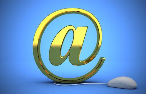 Jak prowadzić skuteczny e-mail marketing?